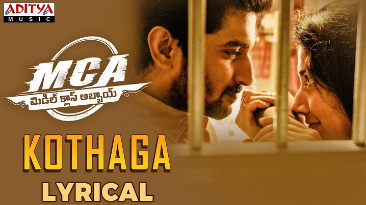 Kothaga Song Lyrics