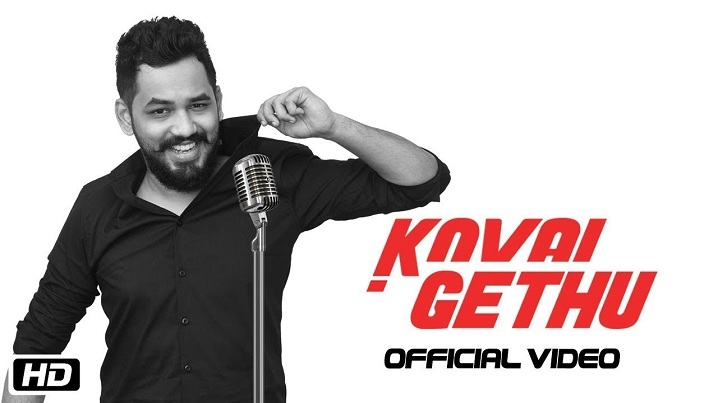 Kovai Gethu Anthem Song Lyrics