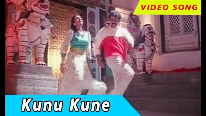 Kunu Kune Song Lyrics
