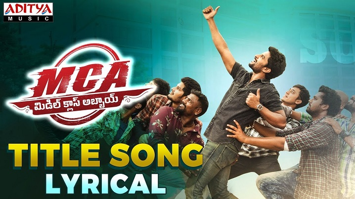 MCA Title Song Lyrics
