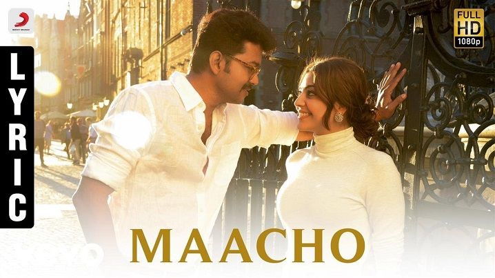 MAacho Song Lyrics