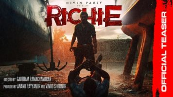 Richie Movie Song Lyrics