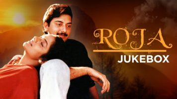 Roja Tamil Song Lyrics