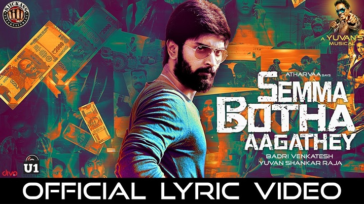 Semma Botha Aagathey Lyrics
