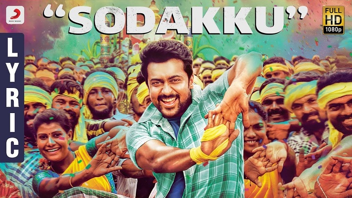 Sodakku Lyrics