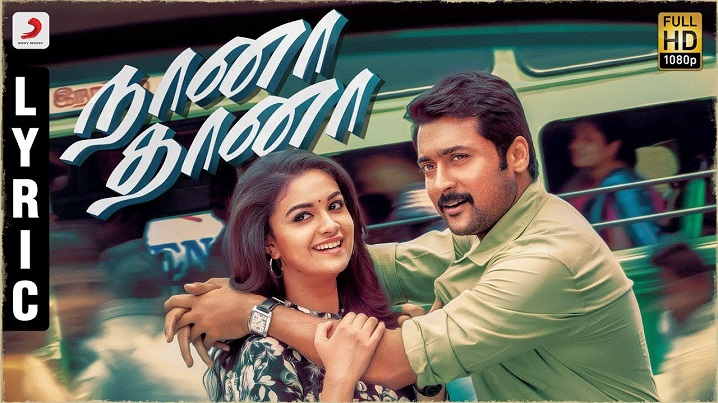 Thaana Naana Song Lyrics