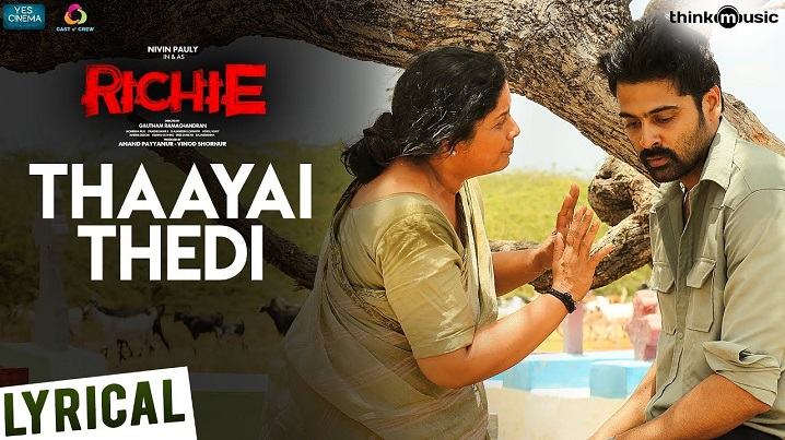 Thaayai Thedi Song Lyrics