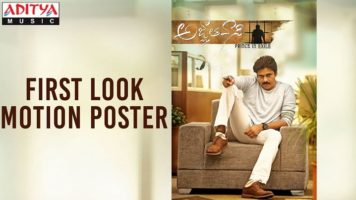 Agnyaathavaasi Song Lyrics