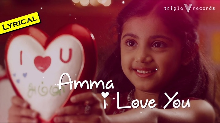 Amma I Love You Song Lyrics From Bhaskar Oru Rascal Lyrics Tamizha