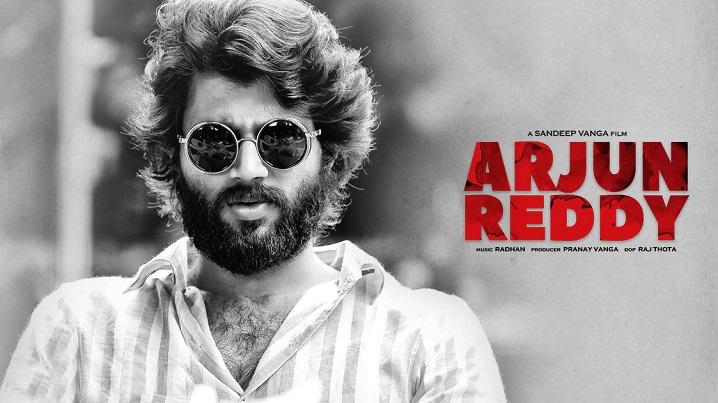 Arjun Reddy Movie Song Lyrics