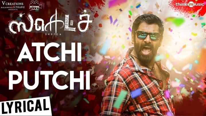Atchi Putchi Lyric