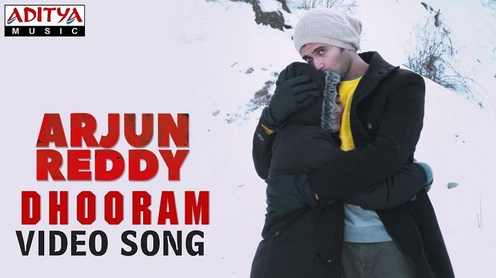 Dhooram Song Lyrics