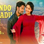 Emaindo Teliyadu Naku Song Lyrics