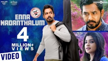 Enna Nadanthalum Song Lyrics