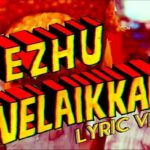 Ezhu Velaikkara Lyrics