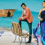 Gaali Vaaluga Song Lyrics