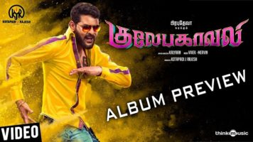 Gulaebaghavali Movie Song Lyrics