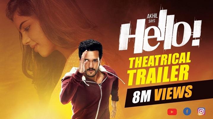 Hello - Telugu Movie Song Lyrics