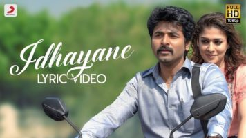 Idhayane Lyrics