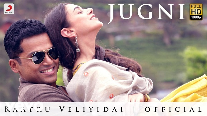Jugni Song Lyrics
