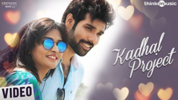 Kadhal Project Song Lyrics