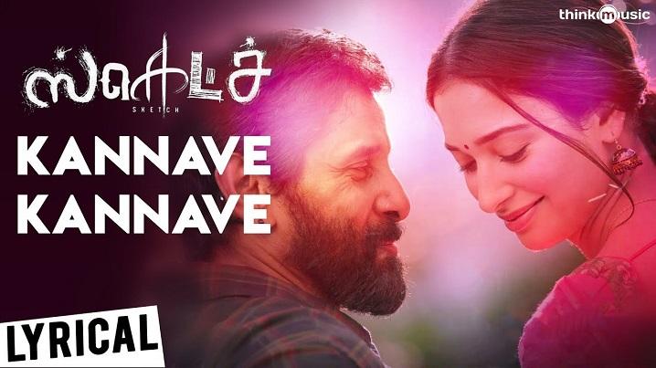 Kannave Kannave Song Lyrics