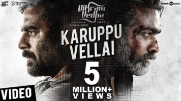 Karuppu Vellai Song Lyrics
