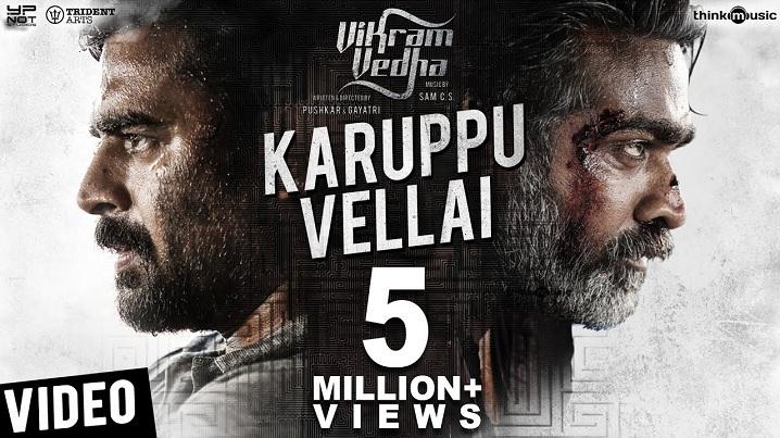 Karuppu Vellai Song Lyrics