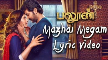 Mazhai Megam Song Lyrics