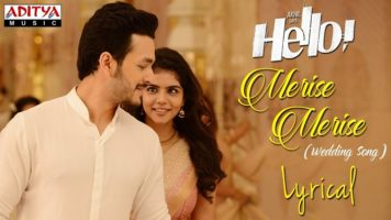 Merise Merise Song Lyrics