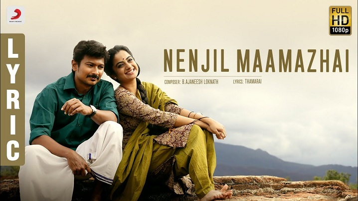 Nenjil Maamazhai Song Lyrics