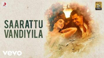 Saarattu Vandiyila Song Lyrics
