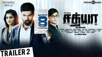 Sathya - 2017 Movie Song Lyrics