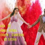 Seramal Ponal Song Lyrics