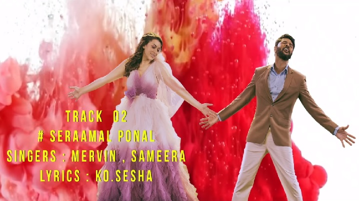 Seramal Ponal Song Lyrics