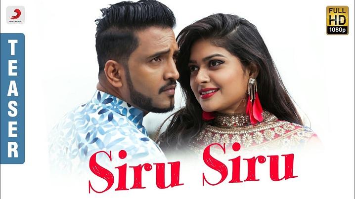 Siru Siru Song Lyrics