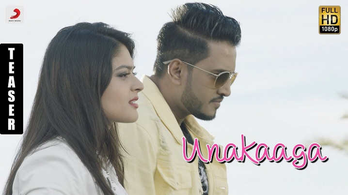 Unakaaga Song Lyrics