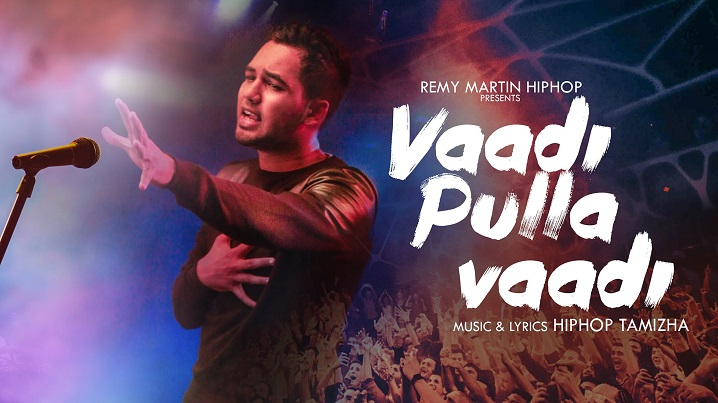 Vaadi Pulla Vaadi Lyrics