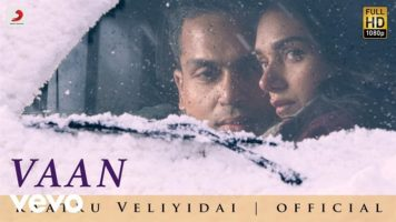 Vaan Song Lyrics