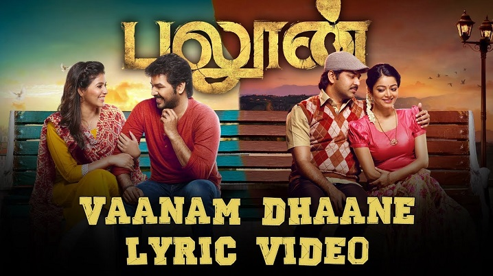 Vaanam Dhaane Song Lyrics