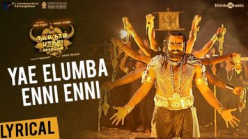 Yae Elumba Enni Enni Song Lyrics