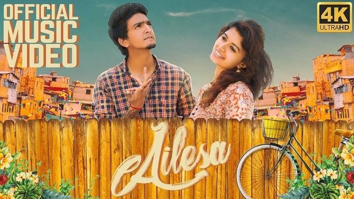 Ailesa -Tamil Album Song Lyrics