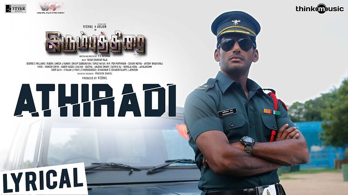 Athiradi Song Lyrics
