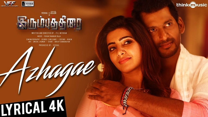 Azhage Song Lyrics