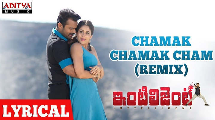 Chamak Chamak Cham (Remix) Song Lyrics