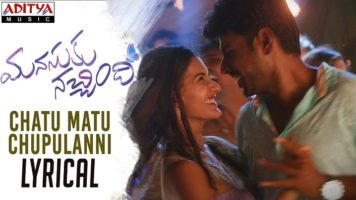 Chatu Matu Chupulanni Song Lyrics