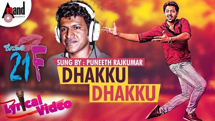 Dhakku Dhakku Song Lyrics