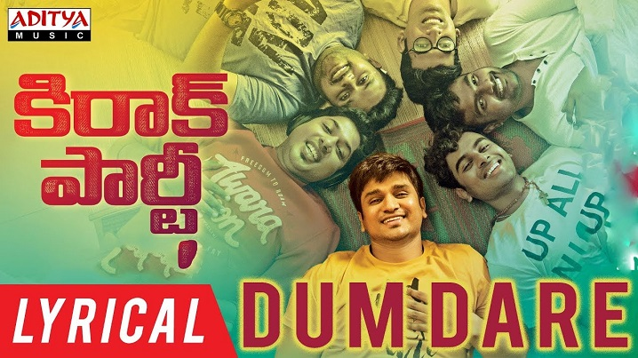 Dum Dare Song Lyrics