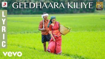 Geedhaara Kiliye Song Lyrics