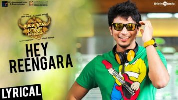 Hey Reengara Song Lyrics